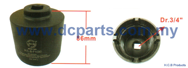 European Truck Repair Tools SCANIA 340 TRANSMISSION CLUTCH FRONT MAIN SHAFT SOCKET Dr.3/4 F1090
